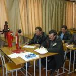 Обучение основам пожарной безопасности
