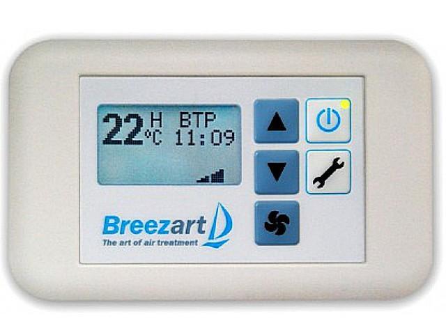 Существуют и полностью автоматизированные системы управления вентиляцией