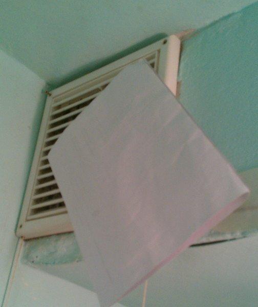 Эффективно функционирующая вентиляция способна держать бумажный лист