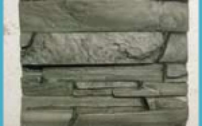 dekorativnyj-kamen-iz-gipsa
