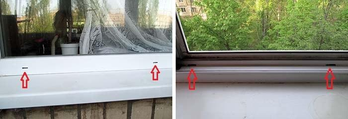 Дренаж конденсата в пластиковых окнах