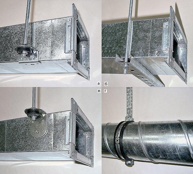 Металлический воздухопровод