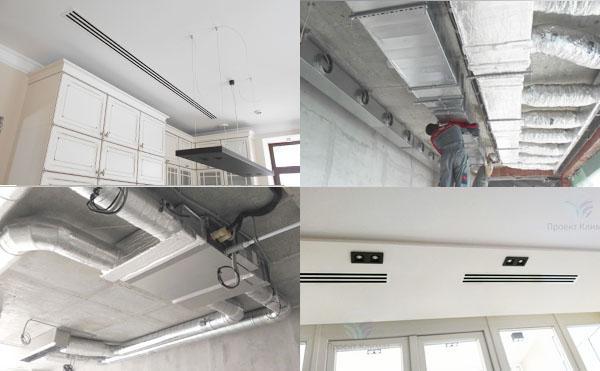Монтаж канальных кондиционеров и вентиляции