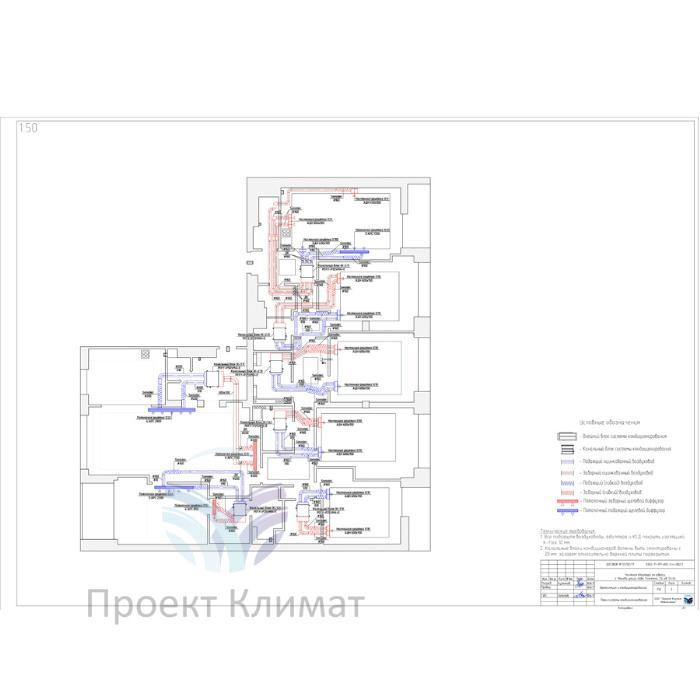 Проект на канальное кондиционирование квартиры