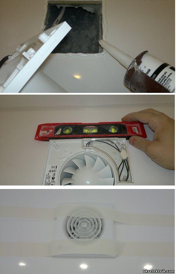 Установка вентилятора своими руками
