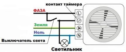 схема подключения вентилятора с таймером для ванной