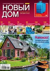 Публикация СМИ Mosmontag.ru
