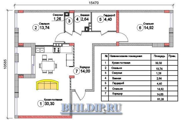 План квартиры площадью 81 кв. метров.