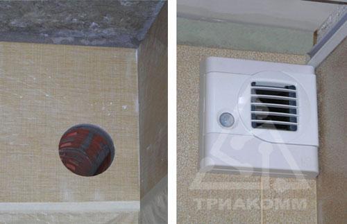 Вытяжные вентиляционные устройства Аэрэко устанавливаются в стенах