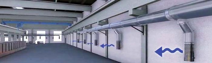 общеобменная вентиляция производственных помещений