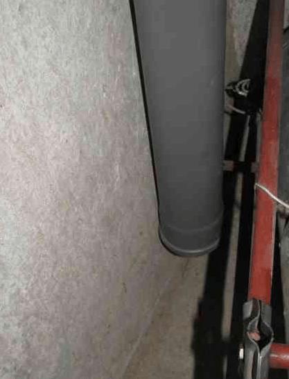 Расположение приточной трубы