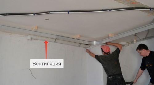 ventilyaciyа-v-potolke_5