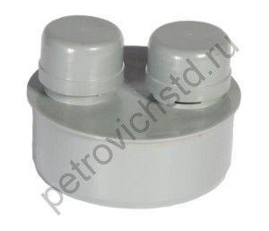 внутренний канализационный клапан