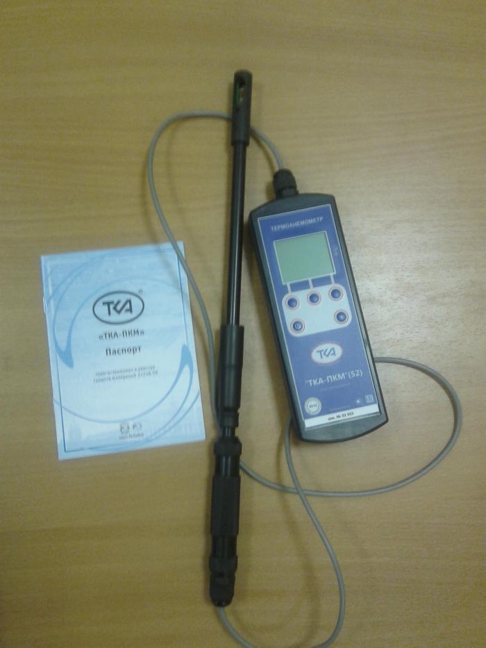 Анемометр ТКА для замеров скорости и температуры воздуха