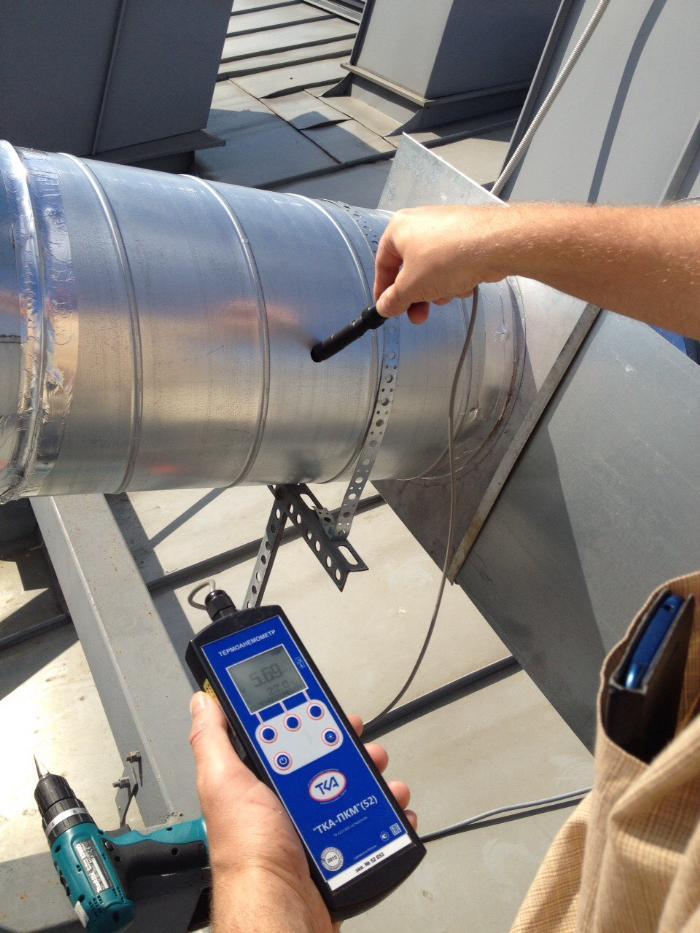 замеры расхода воздуха обследование вентиляции