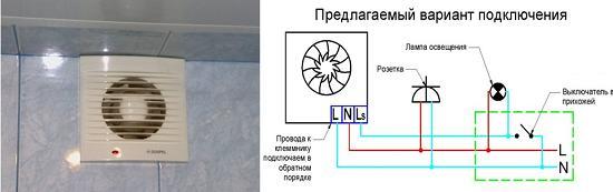 Подключение вентилятора с таймером в санузле
