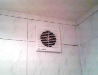 Вытяжной вентилятор в санузле