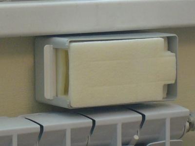 Вставьте внутрь корпуса теплоизоляцию