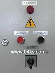 Монтаж управление вентиляцией