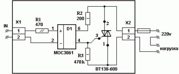 Смотрим схему управления вытяжными вентиляторами и калориферами в системе с рекуператором 5