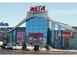 Торговый Центр Мега (Красноярск)