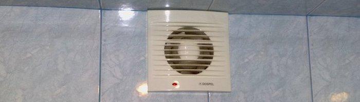 Установленный вентилятор