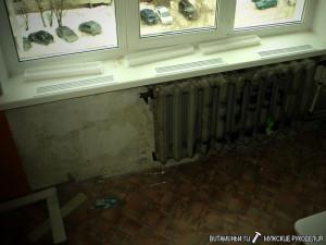 Вентиляционные решётки в подоконник.