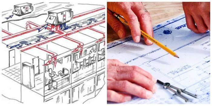 По каким принципам осуществляется проектирование