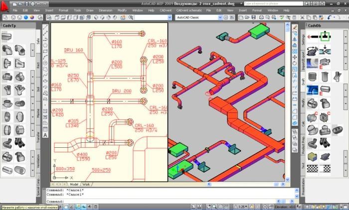 Проектирование и расчет систем вентиляции с помощью спец программ