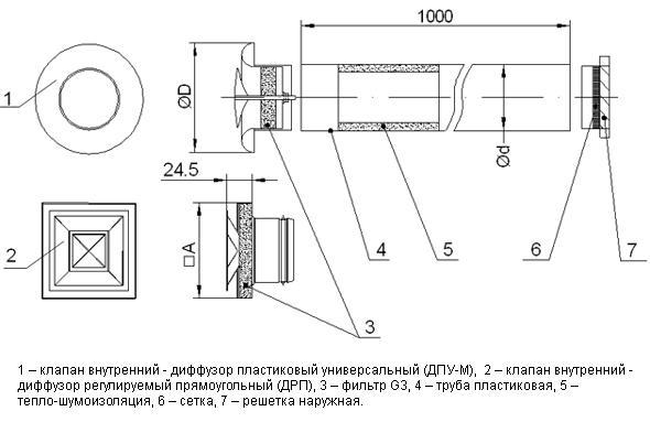 клапан кив-125 схема