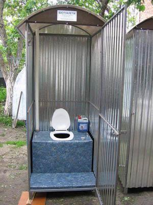 туалет для дачи с крышкой