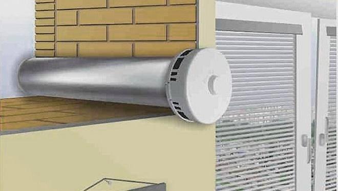 Клапан естественной приточной вентиляции
