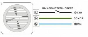 Схема подключения вентилятора, когда при включении света в помещении, начинает работать вентилятор