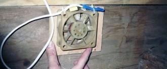 Установка приточного вентилятора