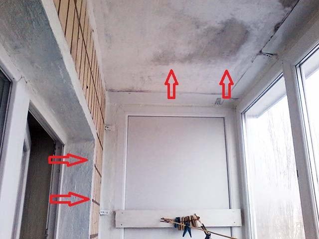 Удаление влажного воздуха из квартиры
