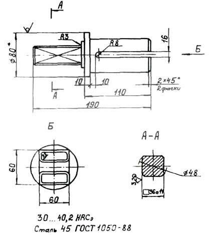СГА-1 Вилка СГА-1.08.001 для гибки арматуры на станке
