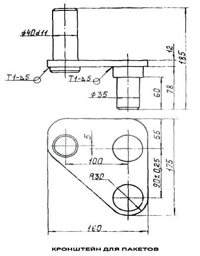 СГА-1 Кронштей для гибки пакета арматуры на станке