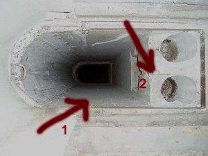 так выглядит сверху вентиляционная шахта: 1-общий ствол, 2-спутники